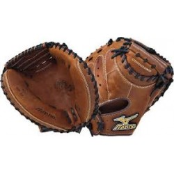 Mizuno MVP Series 34'' GXC57 Baseball Catchers Mitt - Right Handed Thrower
